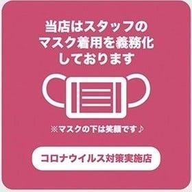 和風個室居酒屋 新選‐SHINSEN‐ 新橋本店 メニューの画像