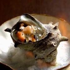 ◆サザエのつぼ焼き