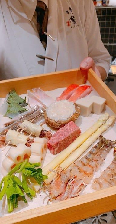 祇園 天ぷら晩餐  こだわりの画像