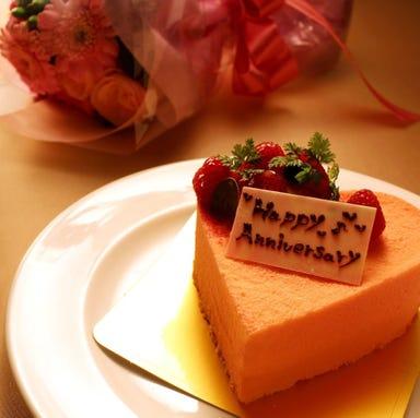 展望レストラン ラピュタ (福岡サンパレス ホテル&ホール) コースの画像