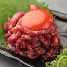 待望の黒毛和牛ユッケが復活!