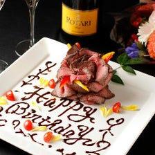 記念日・誕生日を彩る肉花プレート