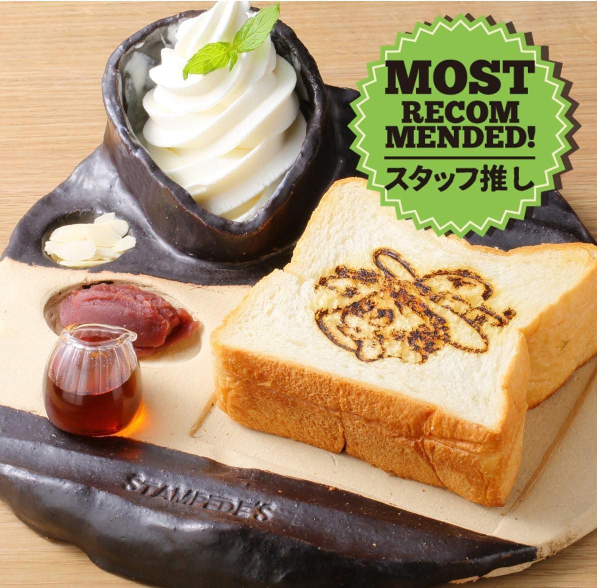 究極ハニートースト!誰もが知ってる高級パンを使用!焼き印◎
