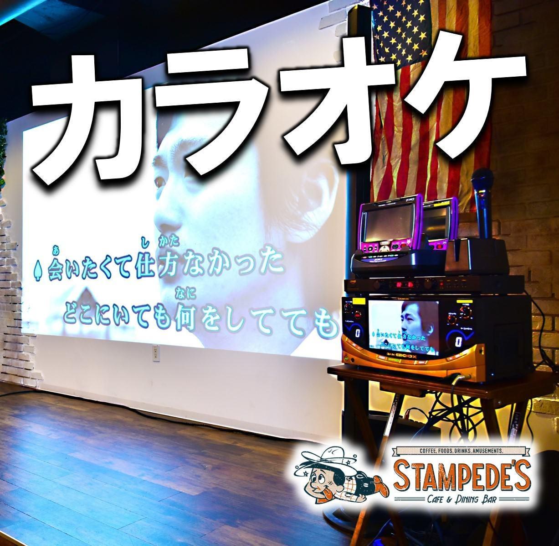 カラオケ2次会プラン♪歌って騒いじゃお!ソファ席15名~ホール席40名~OK!3000円