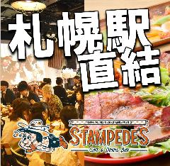 貸切パーティー×ソファー個室 Stampede's(スタンピーズ)