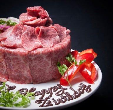 全席個室 近江牛隠れ家焼肉店 にくtatsu 青山本店 コースの画像