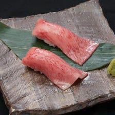 近江牛 サーロイン炙り寿司(2貫~)