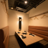 【安全対策済/換気機能完備】『完全個室』接待や小さいお集まりにも