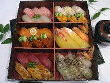 こだわり抜いた至極の寿司