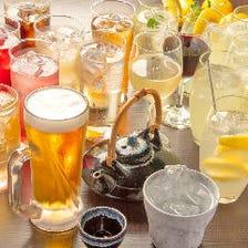 銘酒との一期一会を楽しむ贅沢な時間