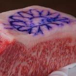 神戸牛は毎月のセリにて厳選。 極上の味わいをご堪能下さい。