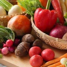 兵庫県内産を中心とした旬の野菜