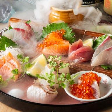 新鮮な魚と大分名物とり天が自慢の居酒屋 みどり屋 大分中央町店 こだわりの画像