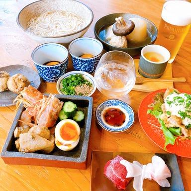 九州料理 居酒屋 かてて 茅場町店 コースの画像