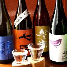 こだわりの日本酒・焼酎を多数ご用意