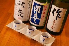 日本酒3種 飲み比べセット