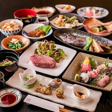 和食 こばやし  こだわりの画像