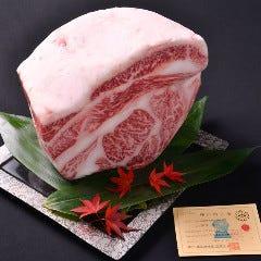 神户牛专门店 双叶
