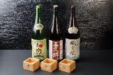厳選された日本酒