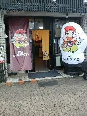 熱海 鉄板焼 ゑびす屋