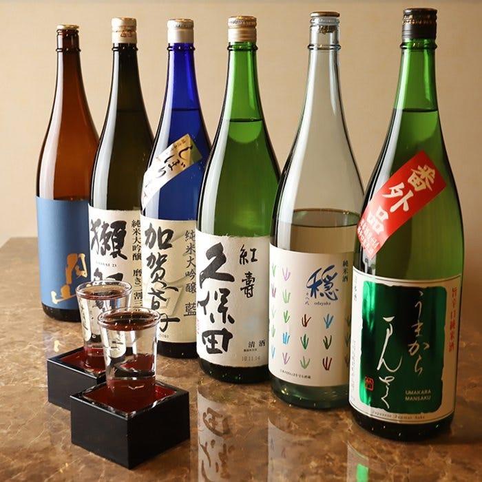 和食とのペアリングをお楽しみ下さい