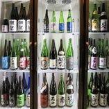 日本酒も豊富に取り揃えております。お好みの一杯をどうぞ。