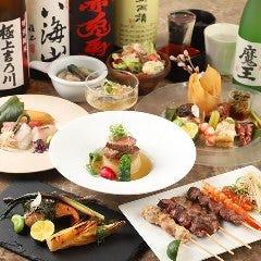 日本料理 花道 新横浜店