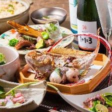 ◆季節の食材を使用したコース料理