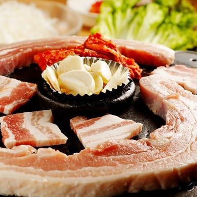 極厚&極薄サムギョプサル食べ放題 五六島 おりゅっくと蒲田店 こだわりの画像