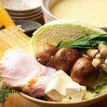 豊かな風味と旨味が特徴のお鍋「濃厚白湯鍋」