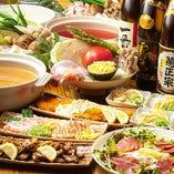 お酒がすすむ料理が勢揃いのコースは宴会にぴったり!