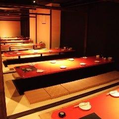 中洲全室個室 和食とお酒 吟楽 ‐GINRAKU‐中洲店