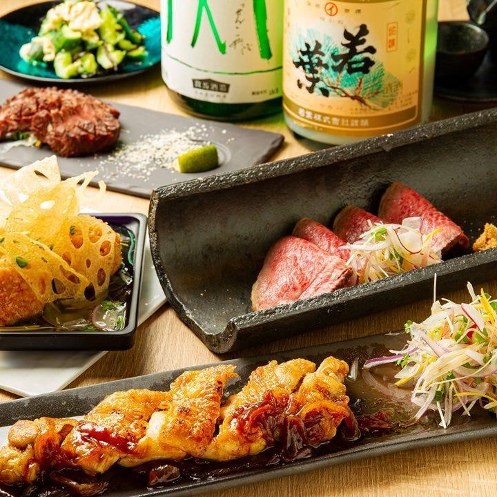 旬の北海道食材を愉しむ