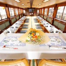 【2.5時間飲み放題付】結婚式二次会 屋形船貸切プラン〈全6品〉ご宴会・飲み会