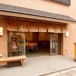 [アクセス良好◎] 浜松町駅徒歩5分◇店舗完備で待ち合わせもOK