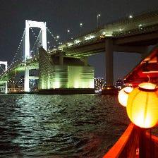 東京湾に広がる夜景に癒されて…
