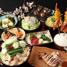 人気!豪快九州料理が味わえるコース