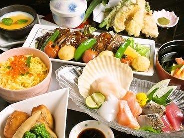 讃岐酒菜 きらり  コースの画像