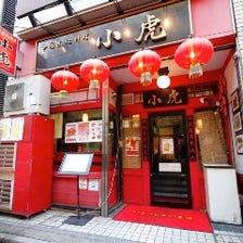 JR上野駅徒歩4分の好立地!