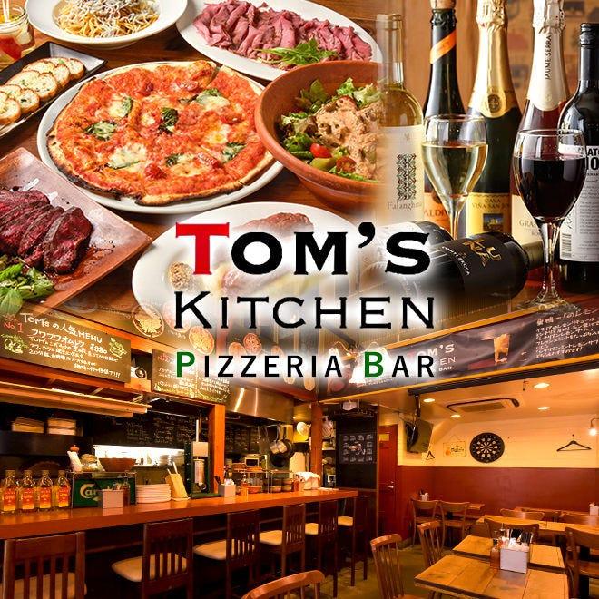TOM's KITCHEN 千石店
