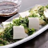 有機カブとアボカドと北海道クリームチーズのサラダ。ワサビドレッシングでどうぞ!