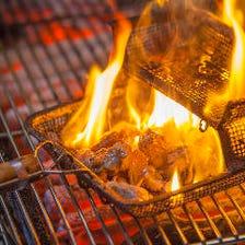 こだわりの炭火焼き料理