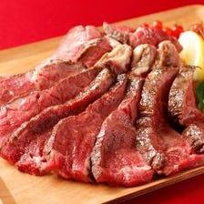 メインのお肉が2種類!!お得プラン