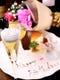 【メッセージドルチェ】&【ミニブーケ】セット(コース+980円)