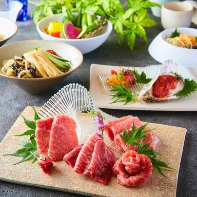 焼肉 北海道富良野牛厳選 牛追い  コースの画像