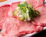 イチオシは【生切りタン塩】。冷凍工程を挟まないのでうま味凝縮&柔らか食感。