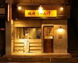 豊田市駅から徒歩2分◆質が良いのにリーズナブル!スタイリッシュな焼肉店です。