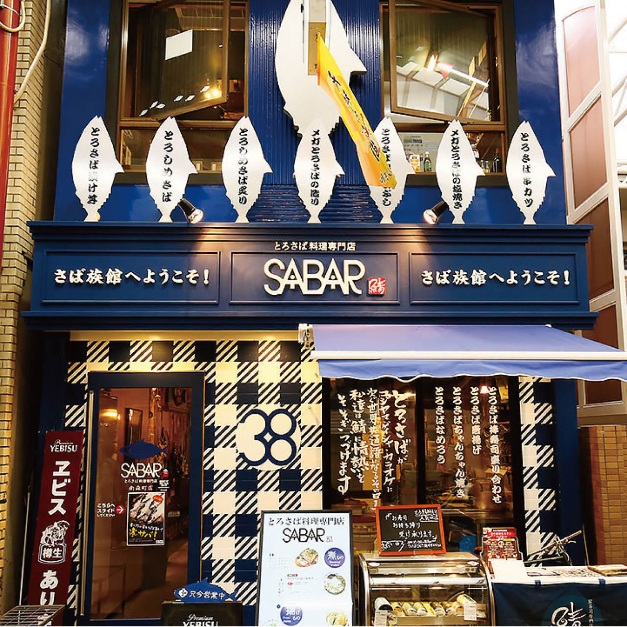 地下鉄「南森町」駅&JR「大阪天満宮」駅より徒歩1分!