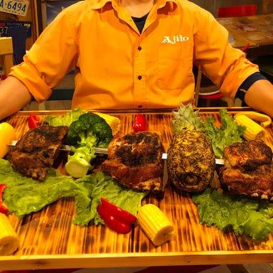 American BBQ Dining Ajito  メニューの画像