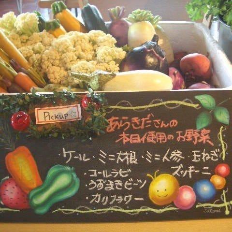 新鮮野菜のみご提供いたします